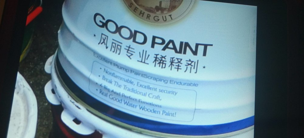 This bucket contained turpentine NOT paint