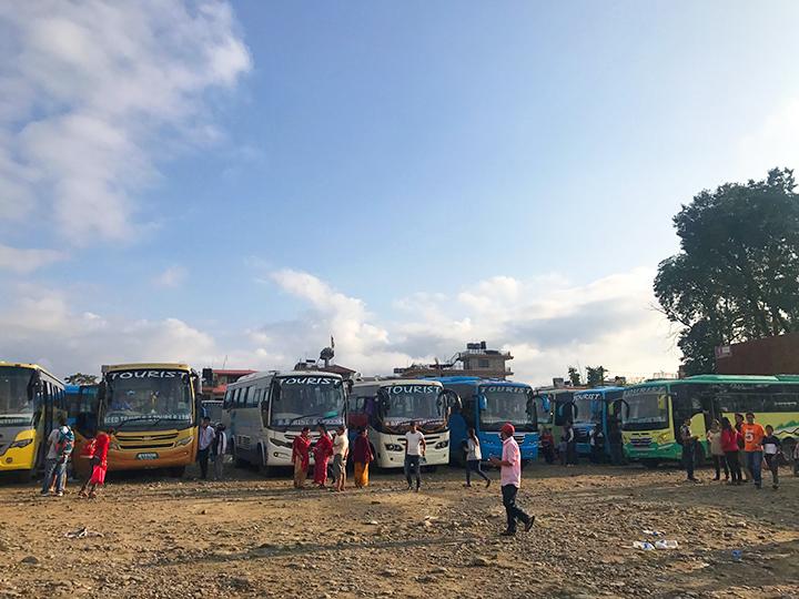 Pokhara Tourist Bus depot