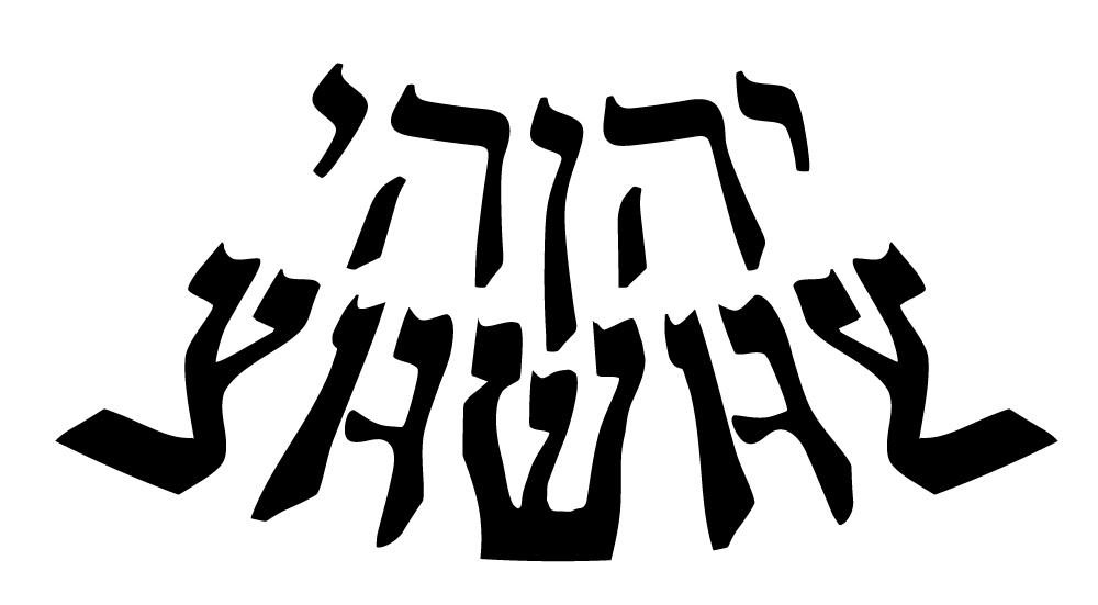 YHWHY_Logo_JPG.jpg