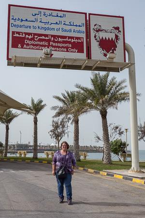 On the Saudi - Bahrain border
