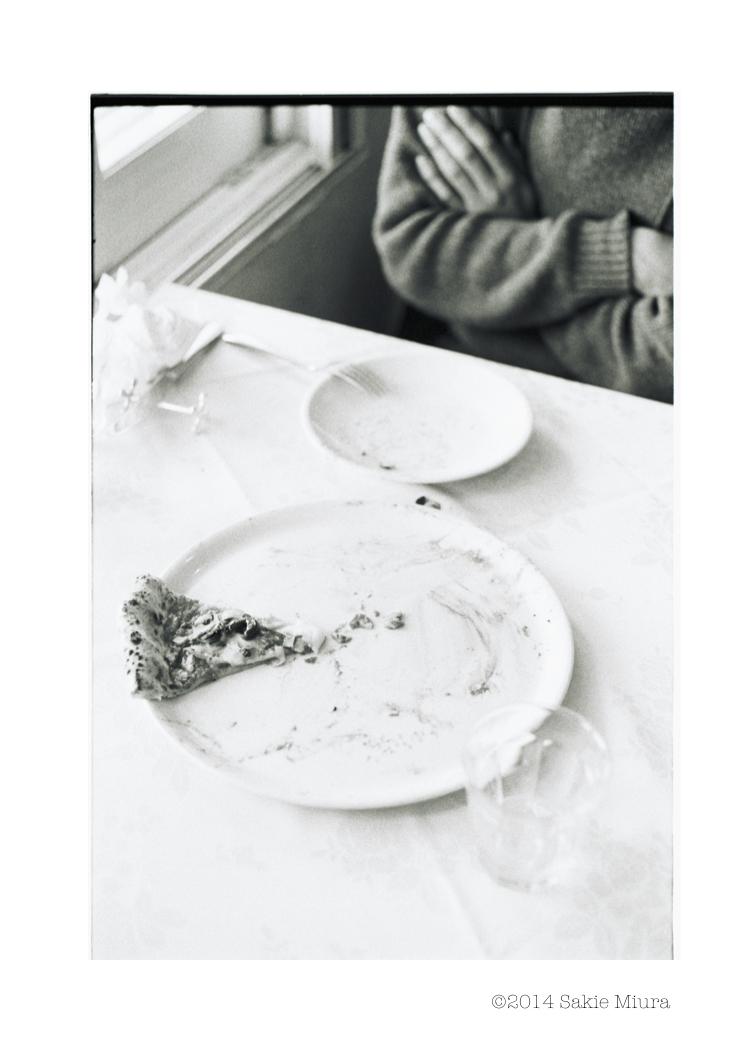 食べかけのピザ