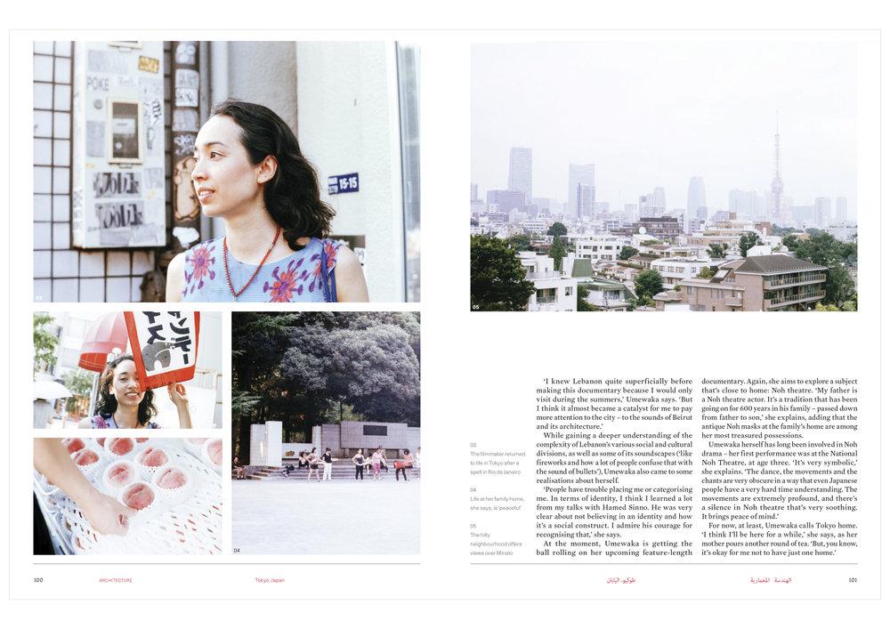 BROWNBOOK vol.53 Soraya Umewaka   https://magpile.com/brownbook/    http://brownbook.tv/stories/soraya-umewaka/