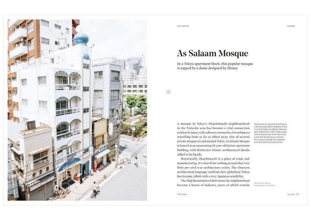 BROWNBOOK vol.63As Salaam Mosque   https://magpile.com/brownbook/