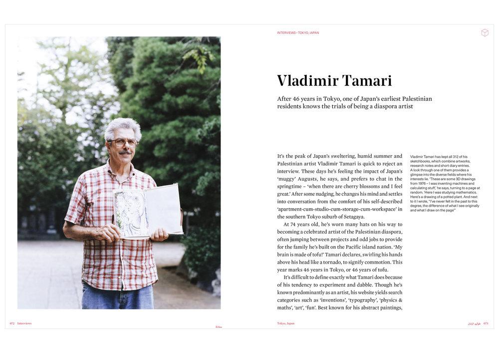 BROWNBOOK vol.60Vladimir Tamari   https://magpile.com/brownbook/