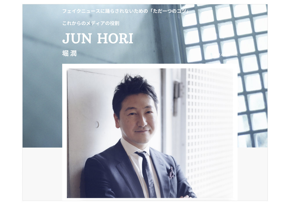 現代ビジネス [MILESTONE] 堀潤さん   http://gendai.ismedia.jp/articles/-/51240