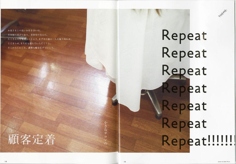 PLAN 美容の経営プラン2016年8月号  http://www.j-mode.co.jp/plan/?eid=1007
