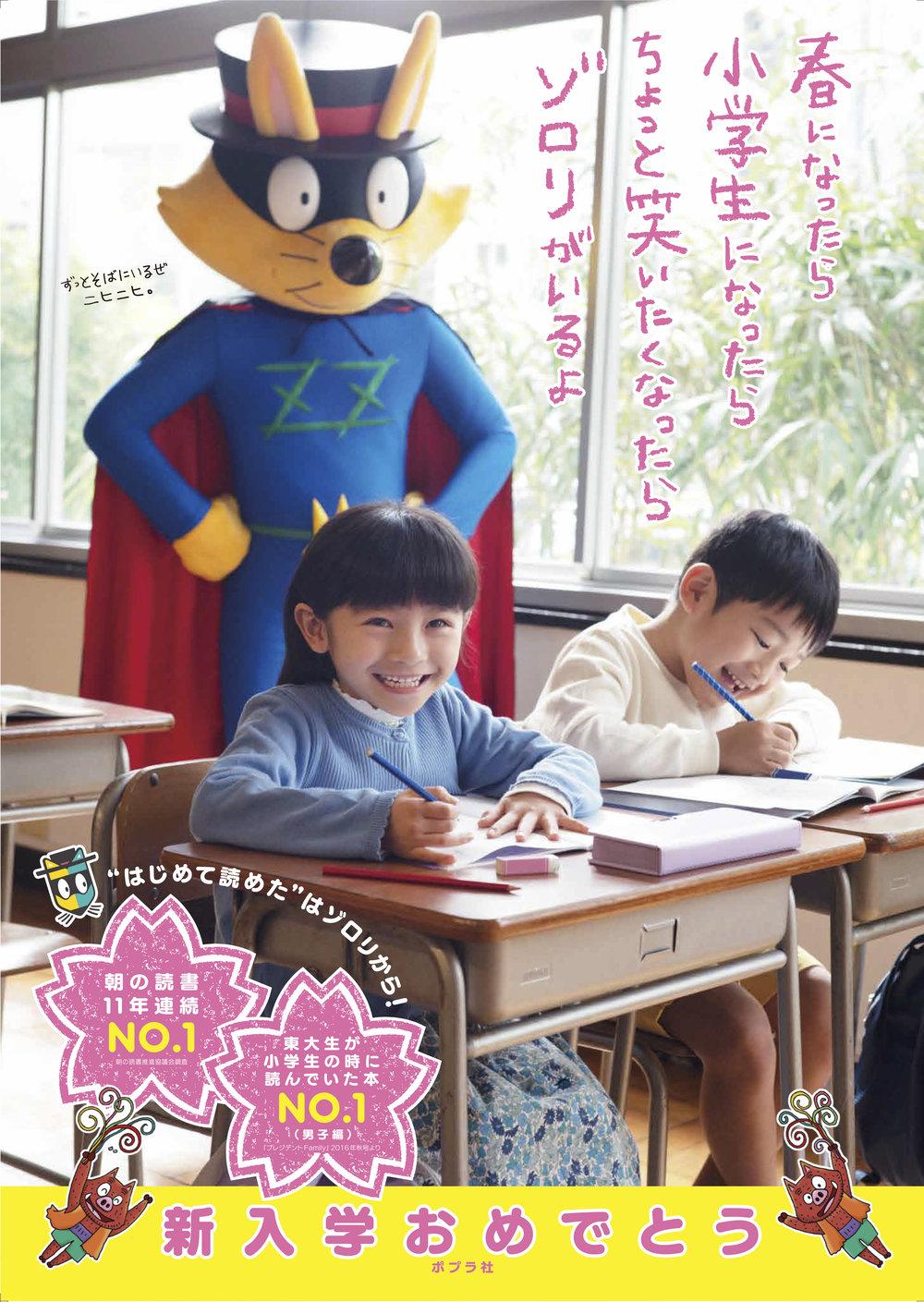 pop_haruzorori_poster_03.jpg