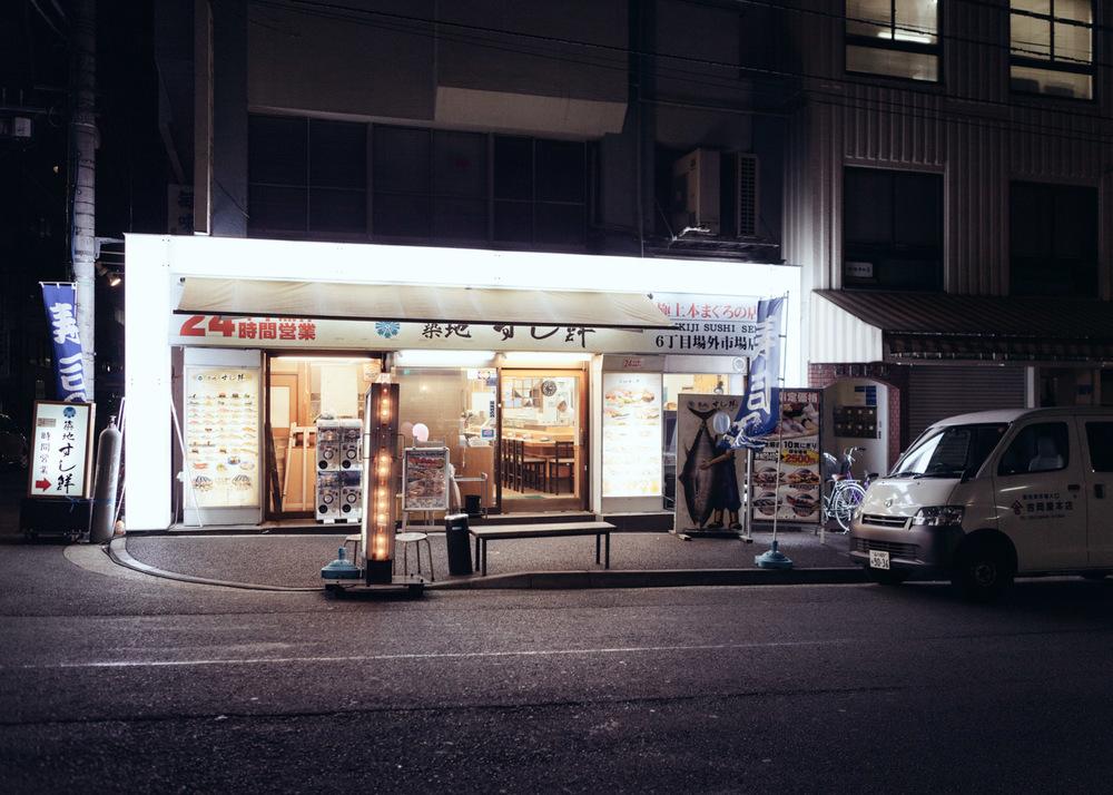 Tsukiji_0001.jpg