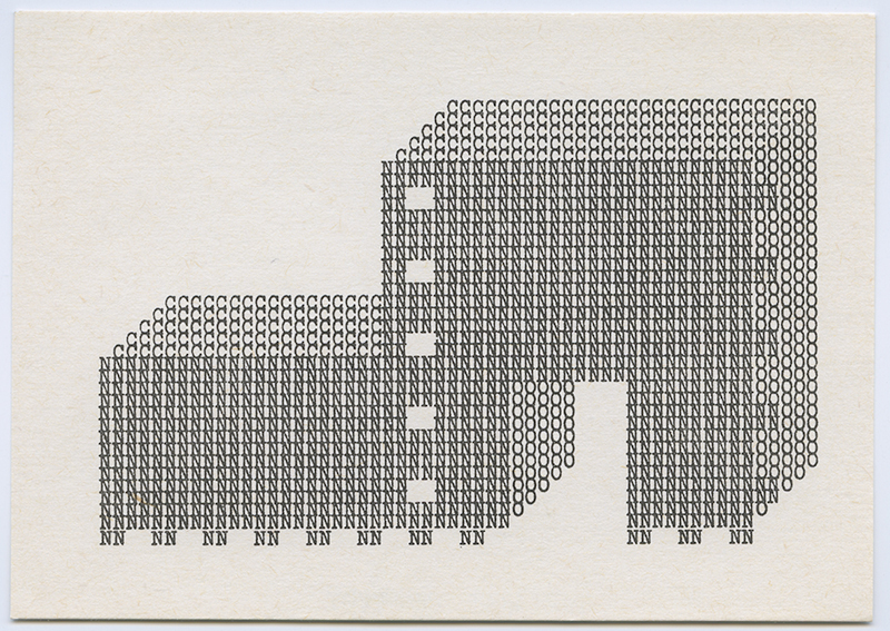 Concrete shoe, 1970's