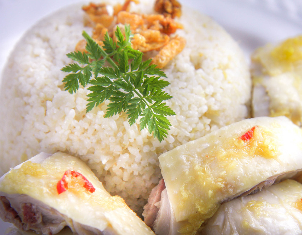 Vietnamese Ginger Chicken Rice Recipe (Com Ga)