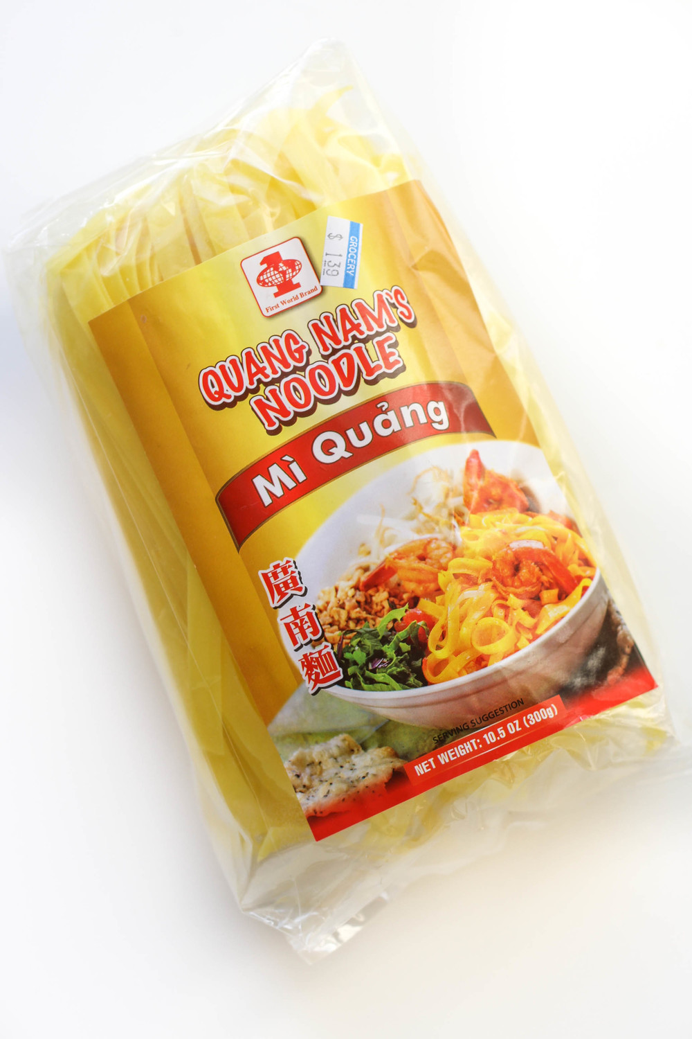 Dried mi quang noodles