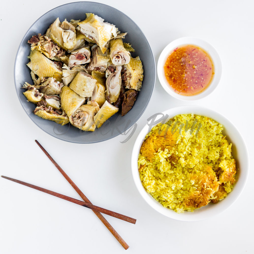 Chicken Rice (Com Ga) with Ginger Fish Sauce