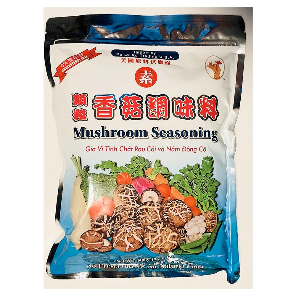 Mushroom Seasoning (Vegetarian Stock Powder)    BUY NOW