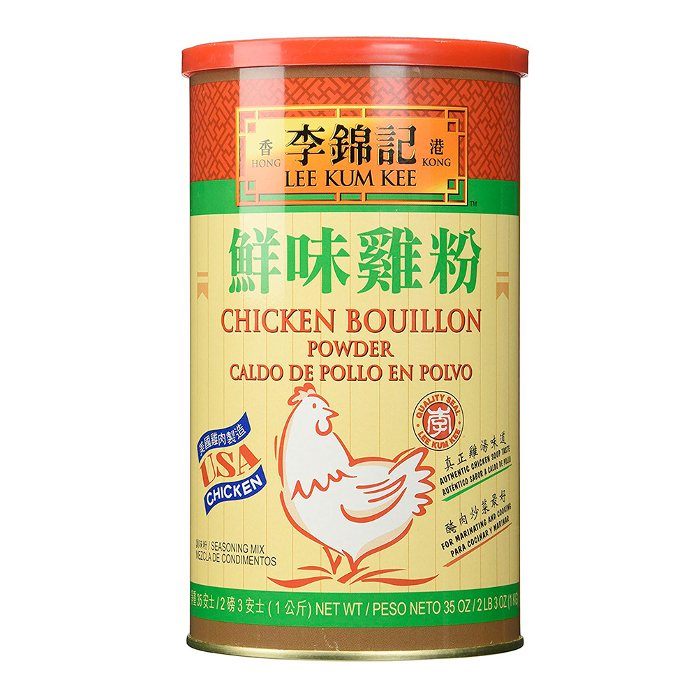 Chicken Seasoning (Stock Powder)    BUY NOW