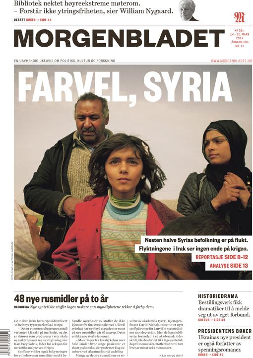 syrian_refugees_ehn_web_01.jpg