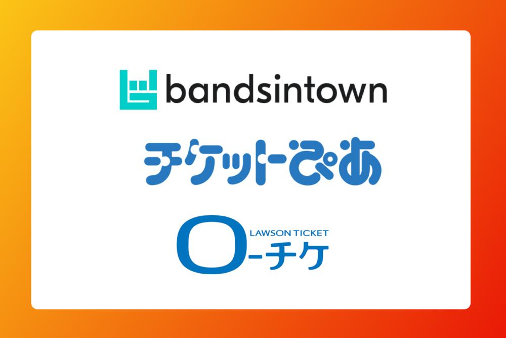 Blog_Japan.png