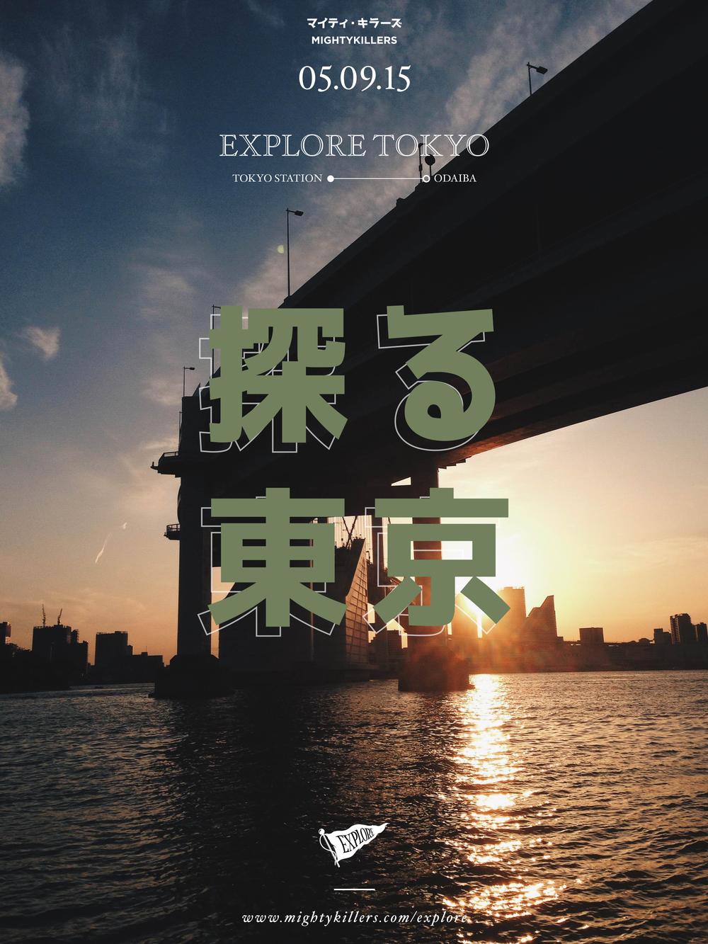 07_MKETyo_Site.jpg