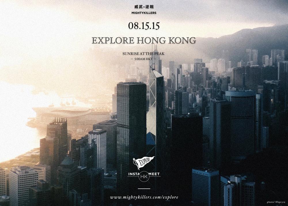 MKE_HK_Wide.jpg