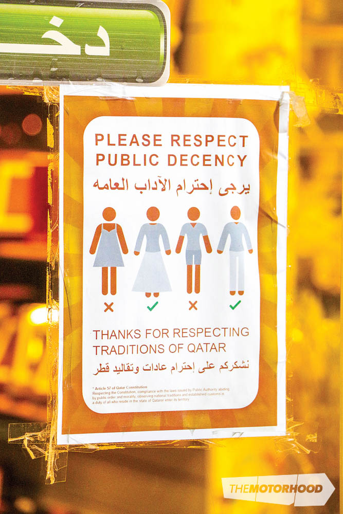 decency_sign.jpg