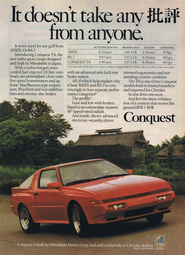 1986ChryslerConquest_1000.jpg