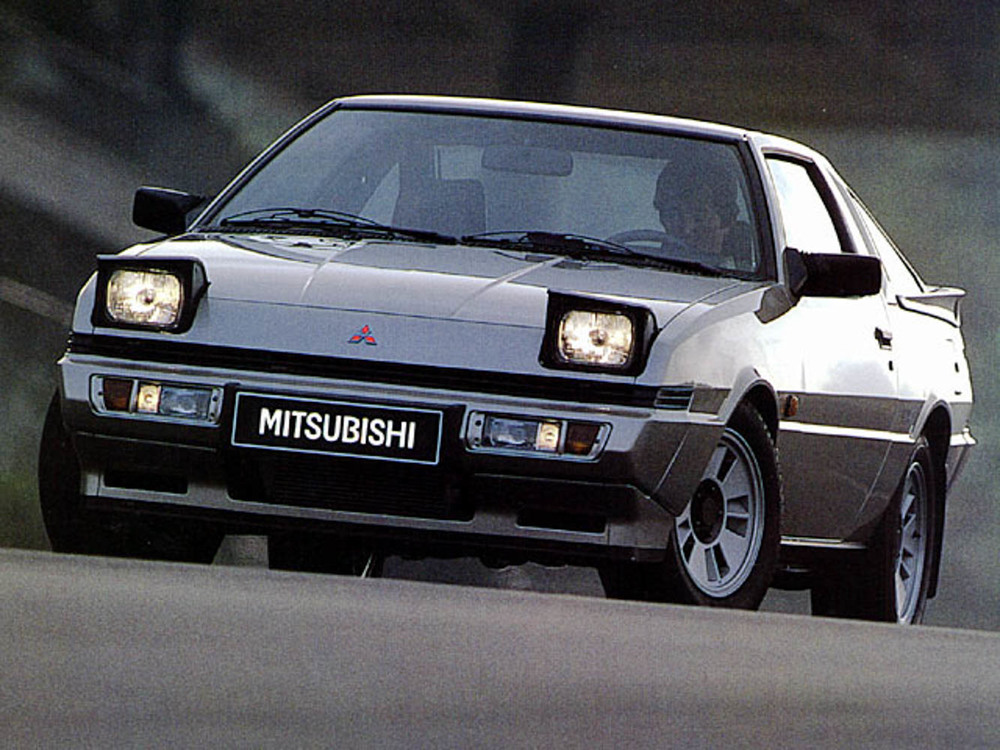 Uncovering The History Of The Mitsubishi Starion We Got In The Mail The Motorhood