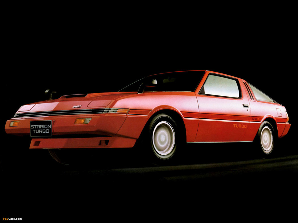 pictures_mitsubishi_starion_1982_1.jpg