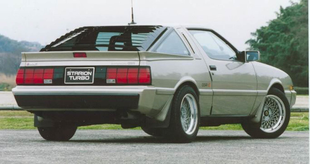 starion_turbo_02.jpg