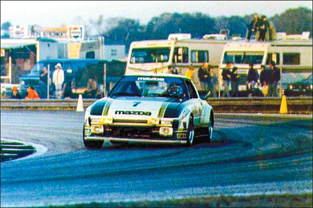 Yoshimi-Katayama-79-Daytona.jpg