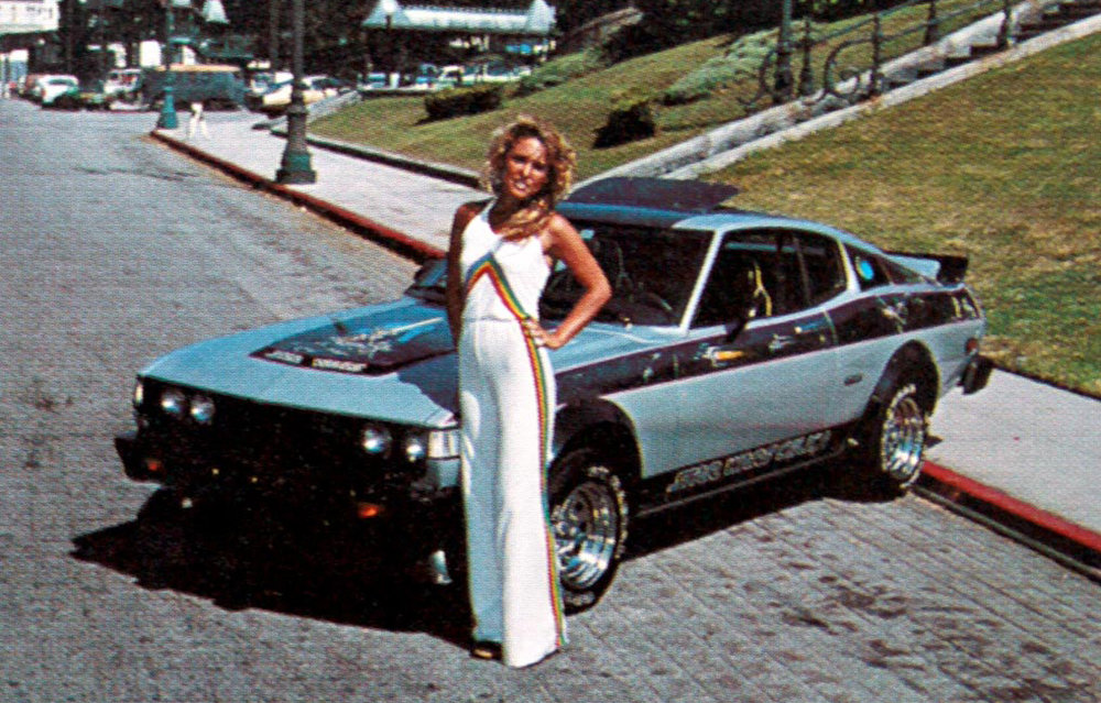 1977-star-wars-toyota-celica-gt-2.jpg
