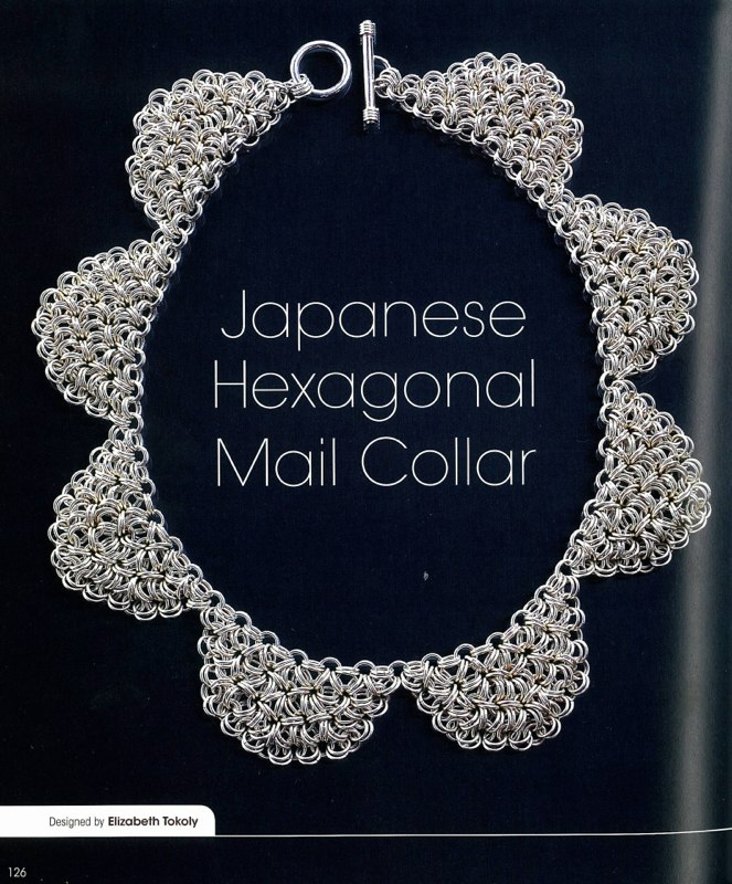 Japanese Hexagonal Mail Collar