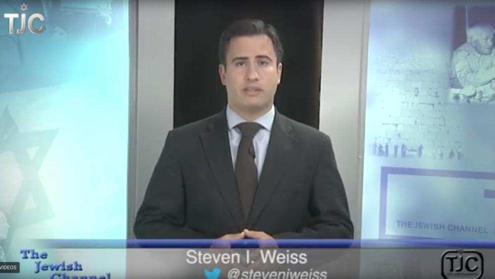 Steven I. Weiss