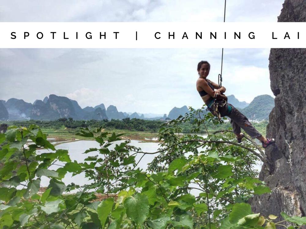 channinglai.spotlight.byamygrace1