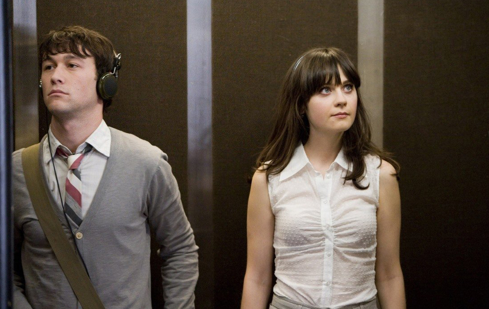 500-Days-of-Summer-Lift-Scene1.jpg