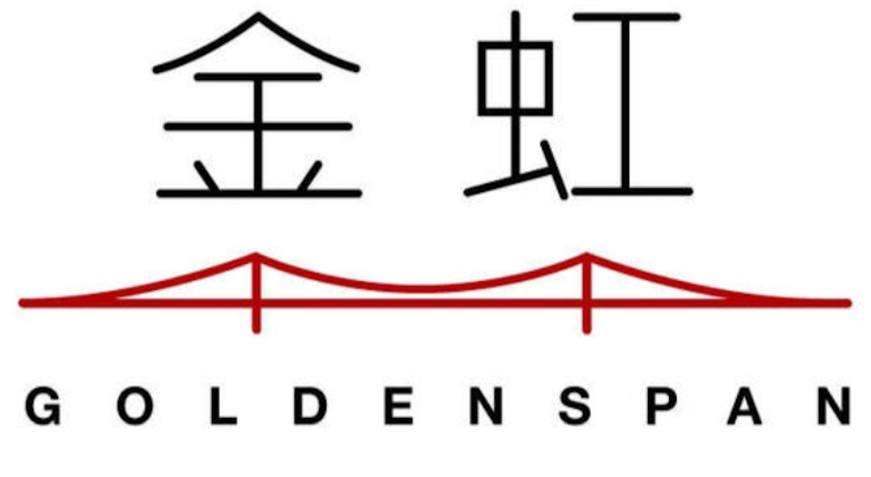 Catapult Goldenspan Consulting Diagram