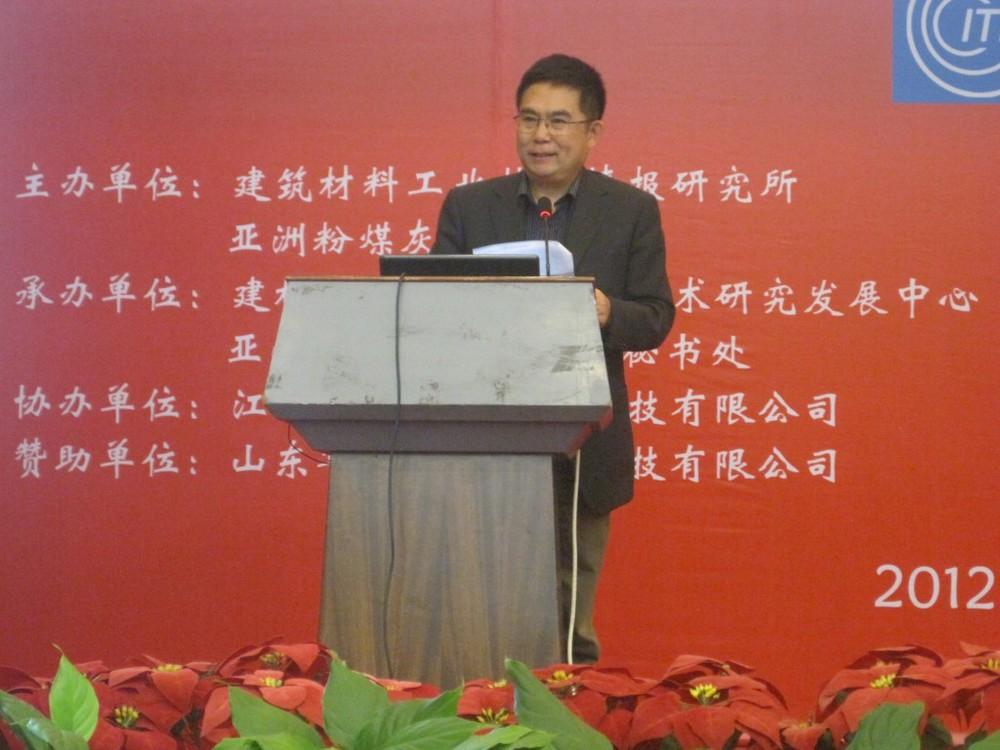 Prof.Cui_-1024x768.jpg