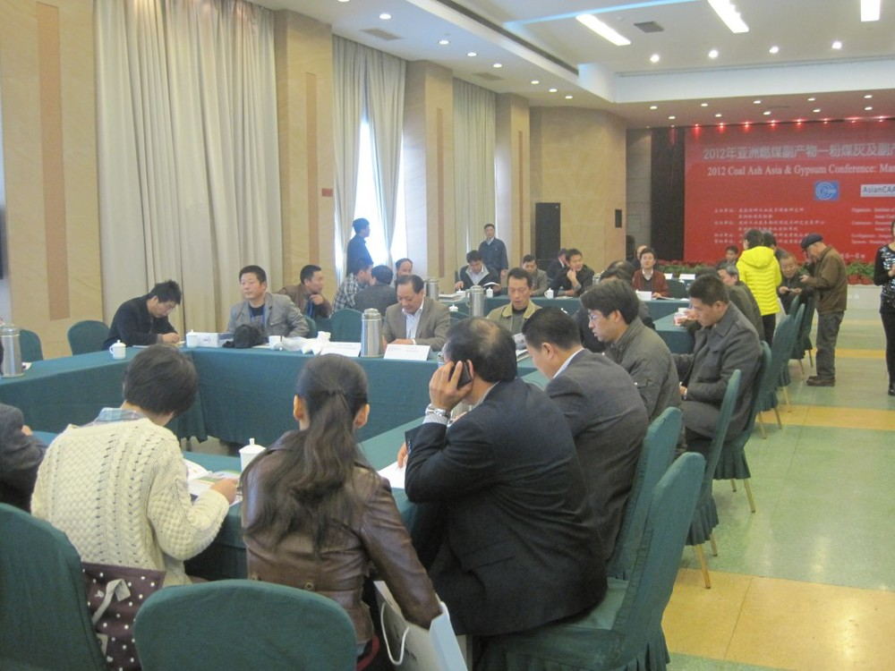 Roundtable-discussions-1024x768.jpg