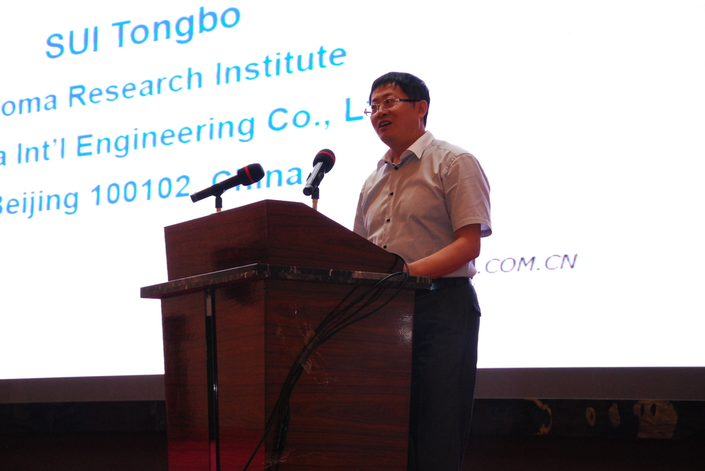 Dr. Sui Tongbo, Sinoma International Engineering Co.Ltd.