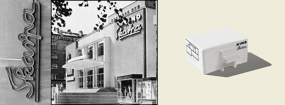 Kino Skarpa - cinema operating in the Warsaw downtown, at Copernicus Street in the years 1960-2003 . Construction: 1956-1960, 2008. The demolished building was designed in a modernist style by Zygmunt Stępiński, in cooperation with Andrzej Milewski. Its name cinema owed ocation near the escarpment in Warsaw. The building was characterized by raw, simple lump without ornaments, while its interior had numerous mosaics, decorations and pieces of art (photo: Edmund Kupiecki, Varso, 72 page, Arkady 1971)
