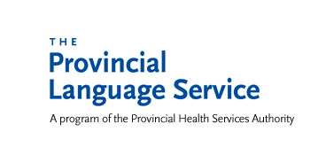 Provincial Language Service Logo