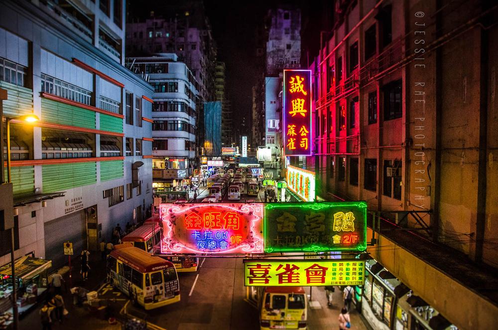 Tung Choi St, Hong Kong