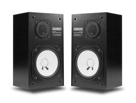 Yamaha NX-10 Speakers in Da Pancake Studio House