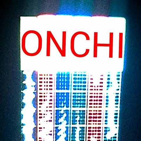 Onchi — July 9, 2014 — The Star Community Bar, Atlanta, GA