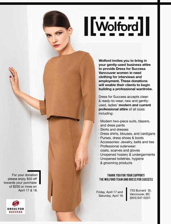 WOLFORD-Poster_web (2).jpg