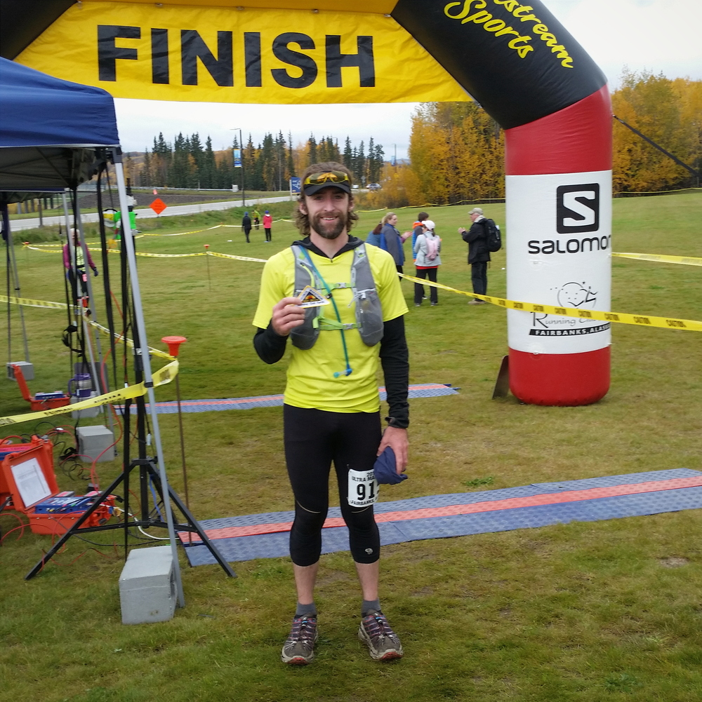 Finish line of my first ultramarathon last fall.