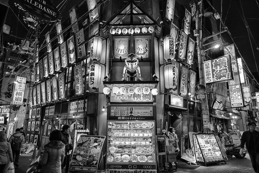 Night in Osaka, Bronze