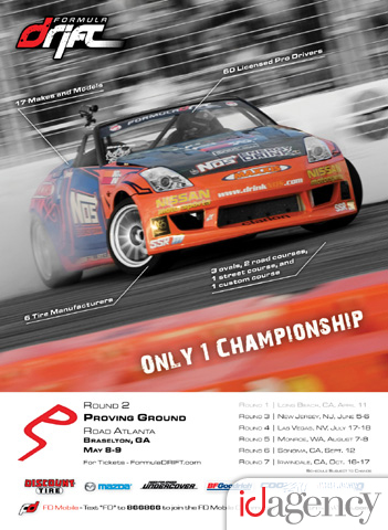 "Formula DRIFT ""Only 1 Championship"" Ad Campaign"