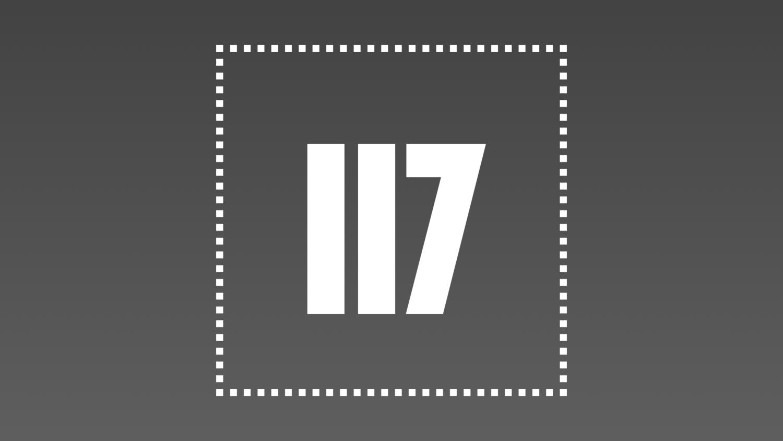 H.I. #117: Bandersnatch