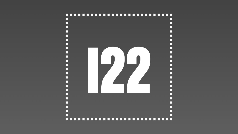 HI #122: Wax Cylinders