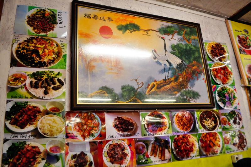 Vietnamské Menu