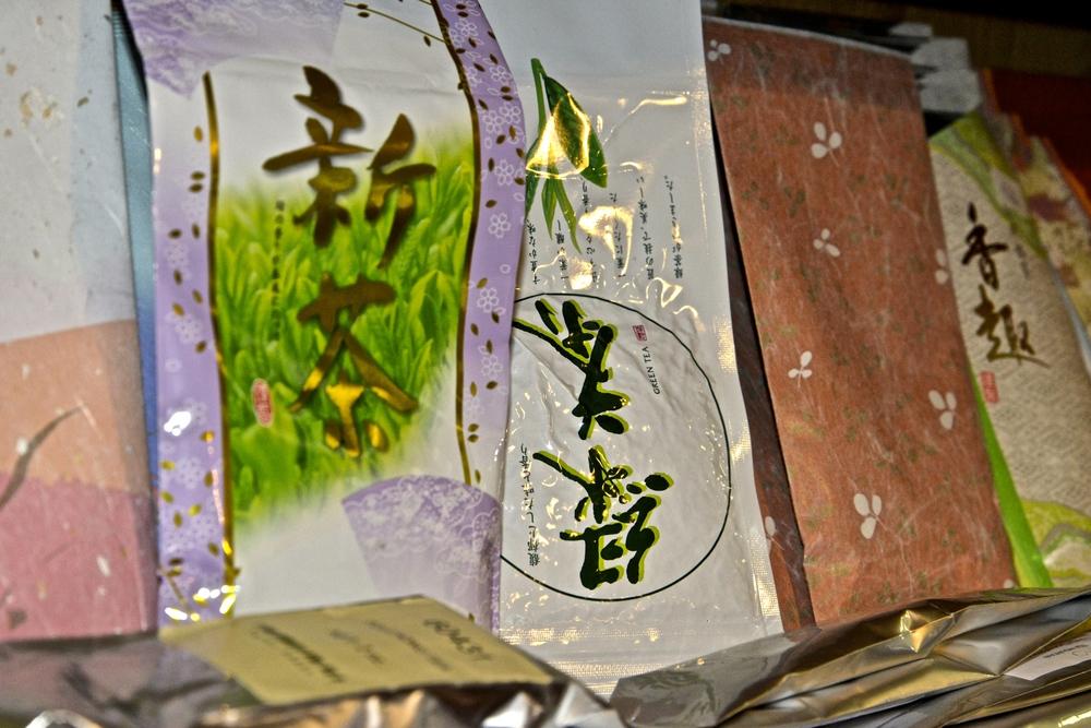 Výber čajov, Literárna čajovňa Avra Kehdabra